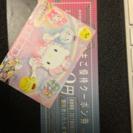 【郵送可能 送料無料】サンリオピューロランド株主優待券1枚