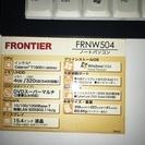 FRONTIER ノートパソコン
