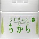 東京大学医学部付属病院内売店をはじめ、全国約1万6千か所で販売され...