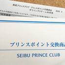 【6月1日までのお取引限定】ボウリング2ゲーム 無料券✕2枚セット...