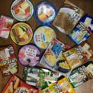 チーズ詰め合わせ 格安【交渉中】