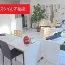 下北沢でお部屋探しするなら賃貸専門の東京スタイル不動産・下北沢本店へ!