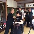 英語と日本語でまなぶ 武神館 古武術の教室 - 野田市
