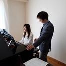 高橋ピアノ教室(初心者、大人歓迎)【無料体験レッスン2回あり☆】...