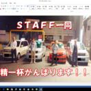 元気な運転代行ドライバー募集(^O^)/