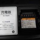 ヤマハとブリヂストンの充電器です。 お渡し商品は新品未使用です。 ...