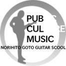沼津市のギター教室ならパブカルミュージック♪今なら無料体験レッスン...