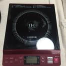 電磁調理器の画像