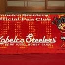 ラグビー部 Kobelco Steelers グッズ