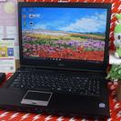【完全整備済】 メモリ4GB搭載でサクサク使える高性能PC/DVD...