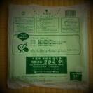千葉市指定ゴミ袋20ℓ