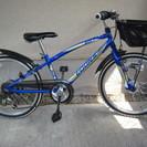 【お問合せ対応中】子供用自転車 22型 6段変速 ヘルメット2個付