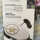 新品ヤマハ カナル型イヤホン リモコンユニットタイプ ホワイト E...