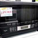 東芝 TOSHIBA スチームオーブンレンジ 石窯ドーム ER-...