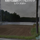 家庭菜園しませんか? 月500円~!?