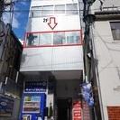 LPビル2階 貸店舗 造作付き 【美容系サロン、整体店舗に適す】 ...