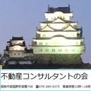 【姫路市】民泊のご提案【活用.投資】