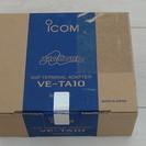 icom アイコム VoIP ターミナル アダプター VE-TA1...