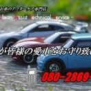 旭川、札幌で中古車の気になる臭い無いですか?その臭い消せますよ!!
