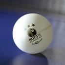卓球クラブのメンバー募集❗