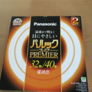 Panasonic電球 32形 40形 2本セット