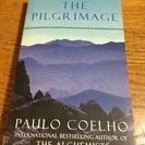 パウロ・コエーリョの小説「The Pilgrimage」(英語)