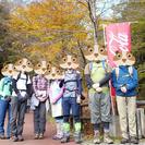 ハイキング・登山・山登りの社会人サークル・登山教室の会員、山友募...