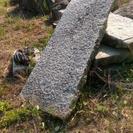 庭石、敷石