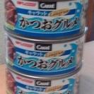 キャンセル&転売OK!キャットフード(缶詰)プルトップではありませ...