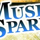 音楽好き集まれ!大人のためのエンターテイメント・ワークショップ