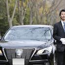 【自給1000円】運転手募集【がっ...
