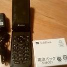 【中古】フィーチャーフォン ソフトバンク 202SH 予備電池パッ...