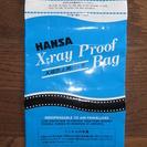 ¥50!未使用X線防護用バッグ 空港の検査でX線からフィルムのカ...