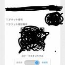 TOHOシネマズのデジタルチケット