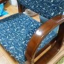 高さ調節可能「座椅子」