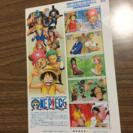 ワンピース 80円切手 800円分