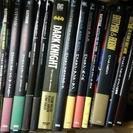 バットマンコミック25冊まとめて
