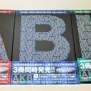 ☆ B.L.T特別編集 AKB48 VISUAL BOOK 20...