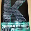☆ B.L.T特別編集 AKB48 VISUAL BOOK 2010 featuring team A K B◆3冊セットオリジナル生写真付き - 売ります・あげます