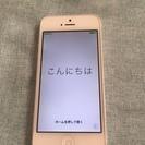 iPhone 5 ホワイト16GB  ジャンク品お譲りします。