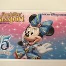 東京ディズニーリゾート 株主優待 パスポート 6850円で。