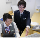 【急募】医療事務(一関市内)の求人