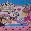 【新品未使用】アイスクリームメーカー