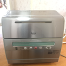 食器洗い乾燥機 Panasonic スリムタイプ NP-50SX3