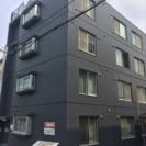 便利な緑1丁目!小樽駅600メートル