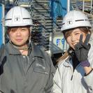 【急募!!】鳶職人!!  月給25万円~