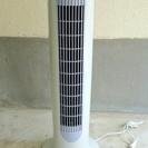 312 YAMAZEN スリムファン タワーファン 扇風機 SRI...
