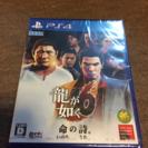 新品 PS4龍が如く6
