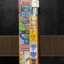 【新品未開封】突っ張り棒160cm~280cm