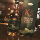 珍しい「ブータン国のウイスキー」入荷